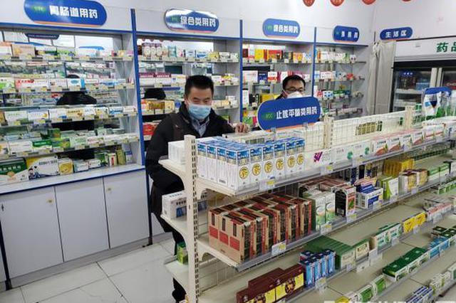 7元一包的口罩卖20元 杭州这家知名药店被罚150万