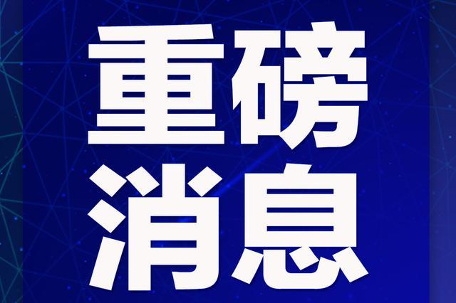 致敬全国医护人员 浙江多处景区今年对他们免费开放