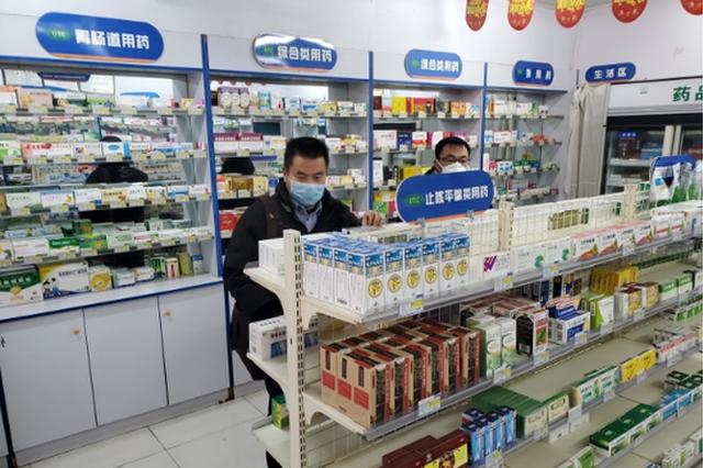 杭州益万家药房哄抬口罩价格 被处罚150万元