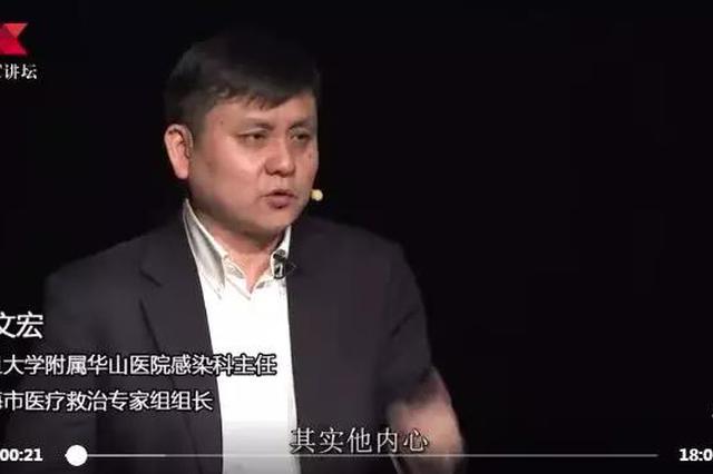 浙硬核专家张文宏防疫书出2.0版了 完整版带你抢先读