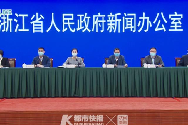 浙江采用五色法评估各县 乐清为唯一的高风险区域
