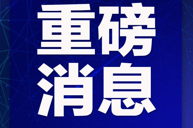 杭州要给全市中小学生快递新课本了 最快本周内收到