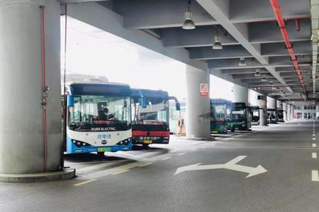 杭州有10家企业开通定制公交线:省打车费还提前到单位