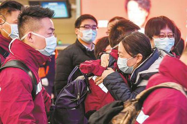 浙江首批支援荆门医疗队出征  90后小夫妻同上前线