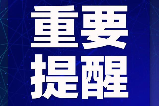 @杭州企业 杭州税务请你收下这23份疫期政策红包