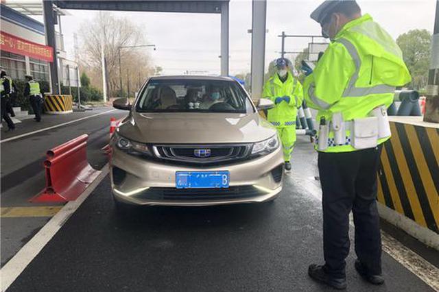 有了健康码  杭州绕城高速下沙南卡点40秒通关