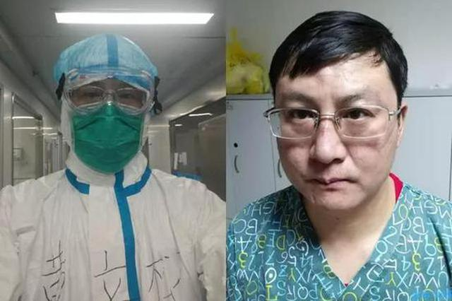 杭州ICU医生武汉17天日记曝光 给两个女儿的回答赞爆