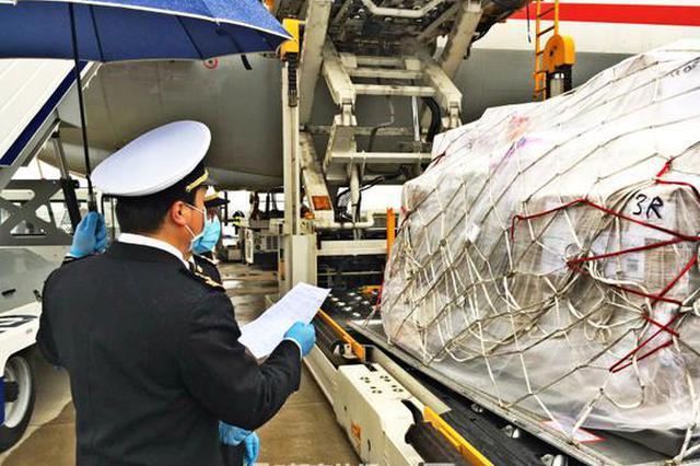 首开欧亚洲际临时航线 温州快递海外华侨200余万件物资