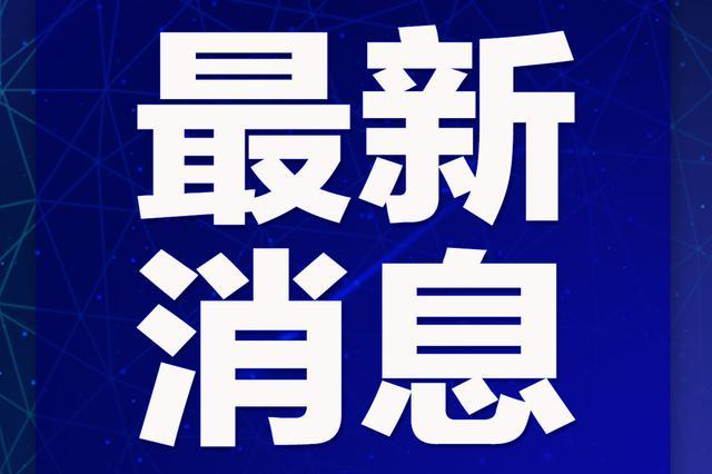 最近杭州很多学校在准备口罩 复课后学生要戴口罩吗