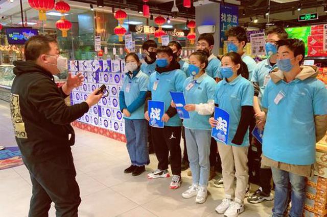 KTV员工成盒马鲜生的分拣员 杭州第一批共享员工上岗