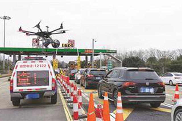 提高返工车流通行效率 沪杭高速防疫用无人机喊话提醒