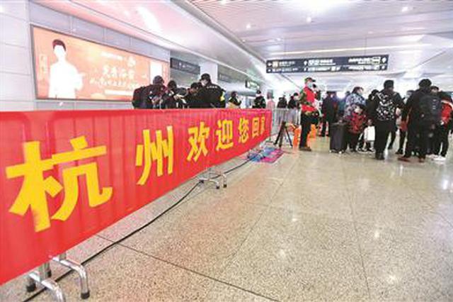 全国首趟复工人员专列抵杭 近300名贵州籍员工将返岗