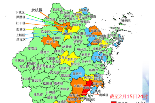 浙江疫情形势进一步趋稳 台州玉环风险升高
