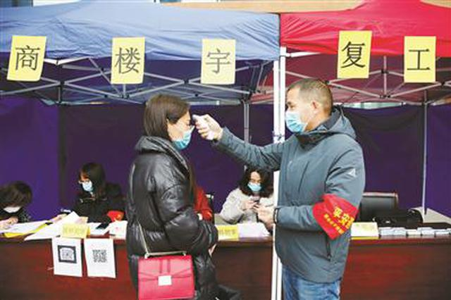 杭州市517个重点建设项目全面复工 防疫监管全面跟进