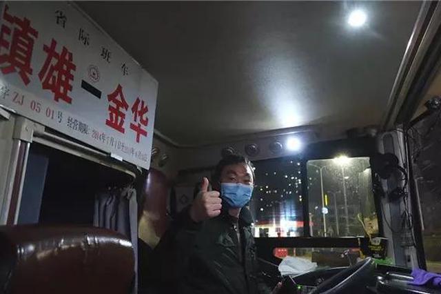 包飞机返岗员工免费坐来了就给一千 浙各地花式招人