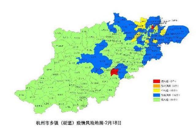 杭州政府关于调整疫情防控人人有责十项措施补充通告