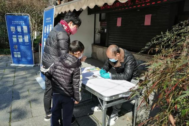 杭州公园年卡发售中心恢复服务 你也可以线上充值