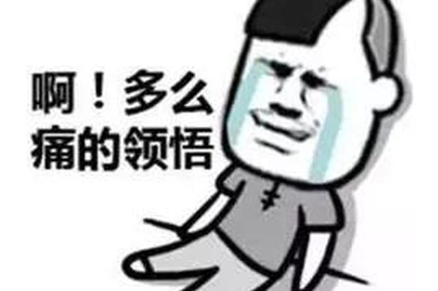 杭州房企销售在家变身主播 线上咨询VR看房直播卖房
