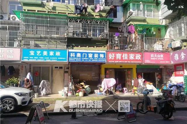 杭州二孩妈妈快要抓狂了 在家又要办公又要带孩子