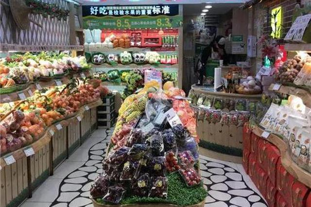 因疫情影响 来杭打工的21岁姑娘已独守水果店28天