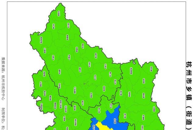 高风险0个较高风险3个 最新杭州乡镇风险地图来了