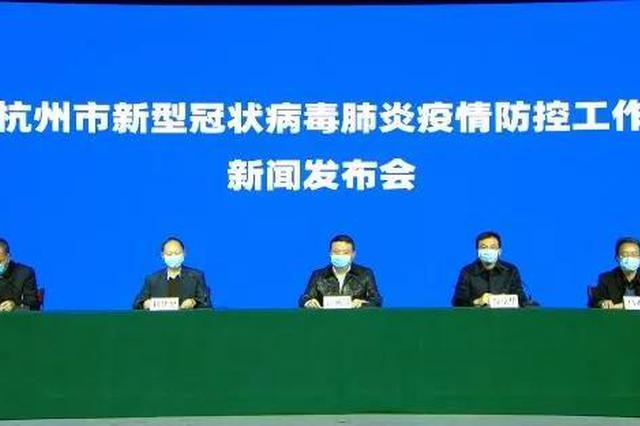 复工企业发现发热员工咋处理 杭州发布应对规范流程