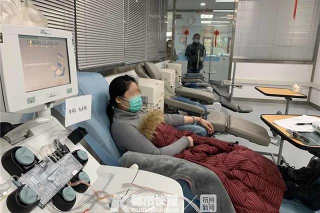 浙大一院已有危重型患者通过恢复期血浆治疗核酸转阴