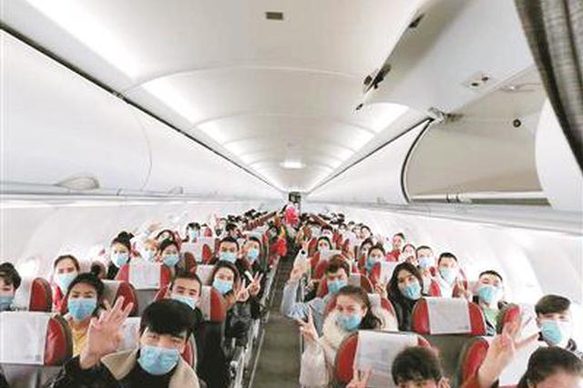 杭州包机接回阿克苏员工 做好疫情防控加快企业复工
