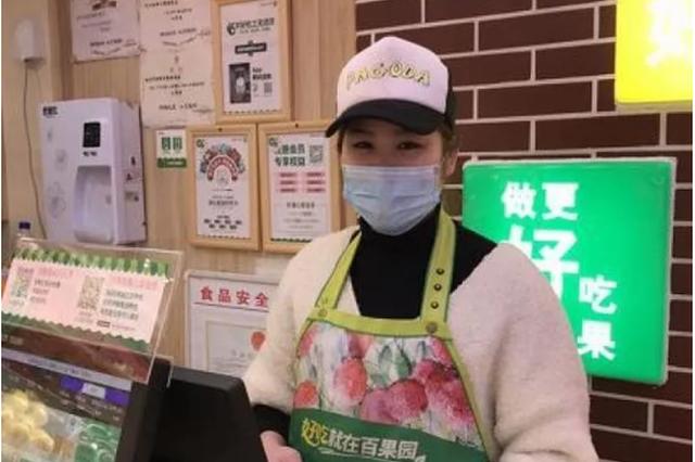 在杭州独守水果店近30天的姑娘 终于等到了好消息