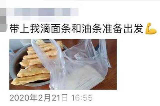 杭1教师从老家返杭历时24小时 不少学校外地教师返回