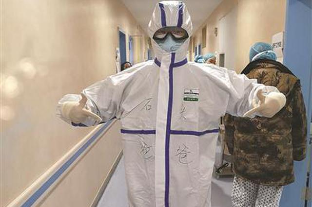 怕撑破防护服 浙江身高185的援鄂医生站着工作六小时