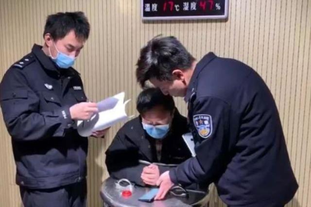 浙江一男子假卖额温枪 涉案金额达300万