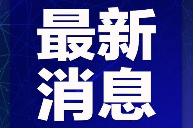 杭州5大汽车站旅客健康码验证系统上线 智能完成查验