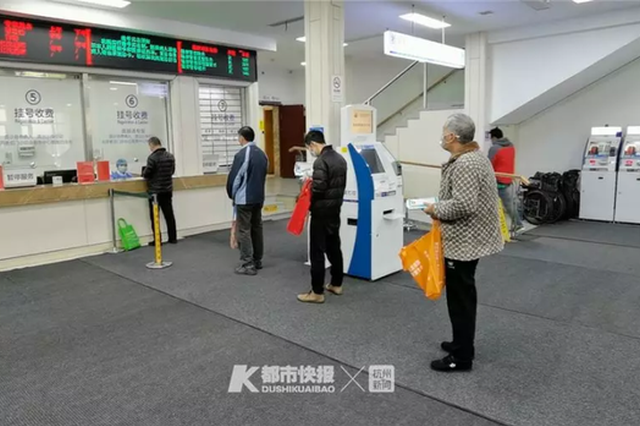 排队排了近2小时 杭城多家医院出现节后门诊小高峰