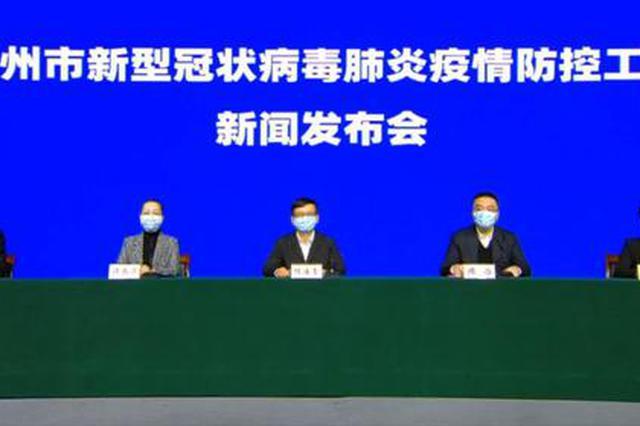 杭州要求餐馆恢复堂食后 人均就餐面积不少于2.5平米