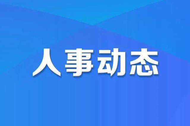 刘忻当选为杭州市人民政府市长