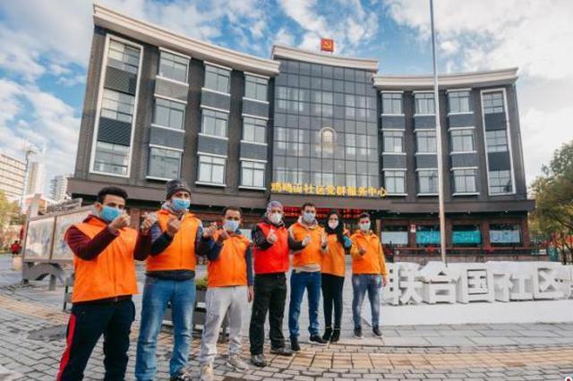 防疫一线的浙江外籍志愿者:尽己所能守护第二故乡