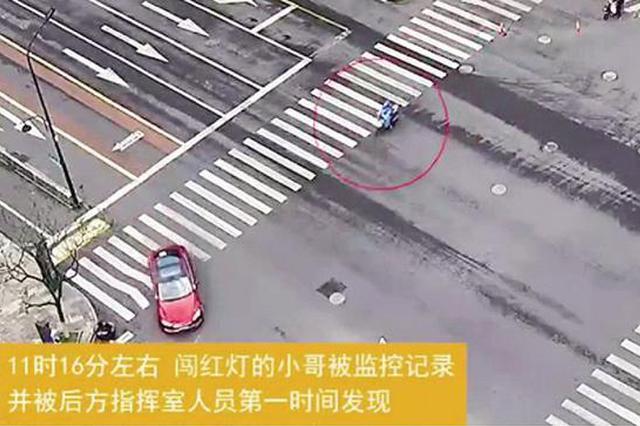 杭州外卖小哥逆向行驶 3分多钟后就被交警拦停处罚