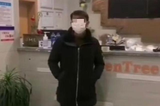 5人从湖北返浙江隔离交1万多元房费 官方称按要求执行