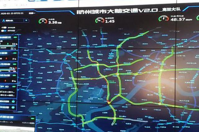 杭州恢复错峰限行首个早高峰 高架和道路通畅不少