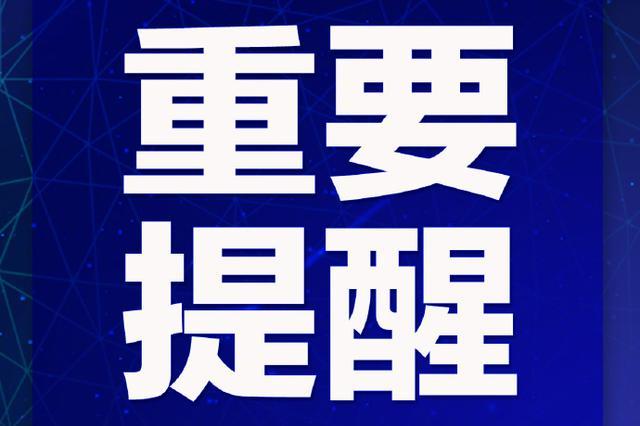 杭州复工复产按下加速键 企业复工率99.4%