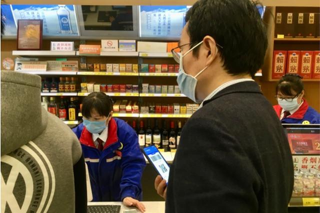 两桶油均支持杭州消费券 加油购物都能用
