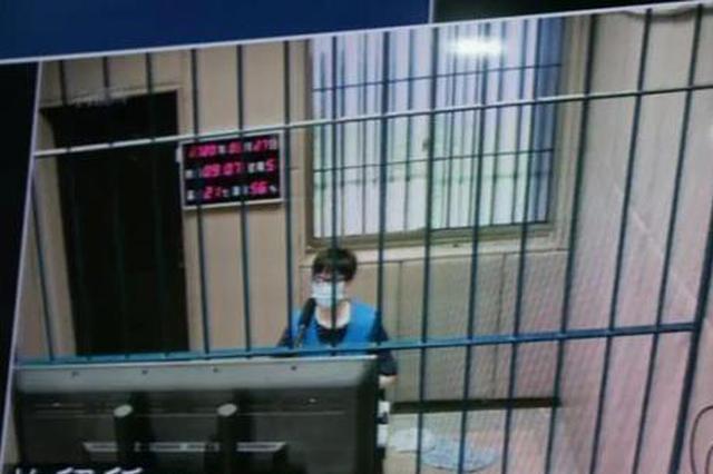 4个月侵占公司1452万余元 杭85后出纳获刑十年三个月