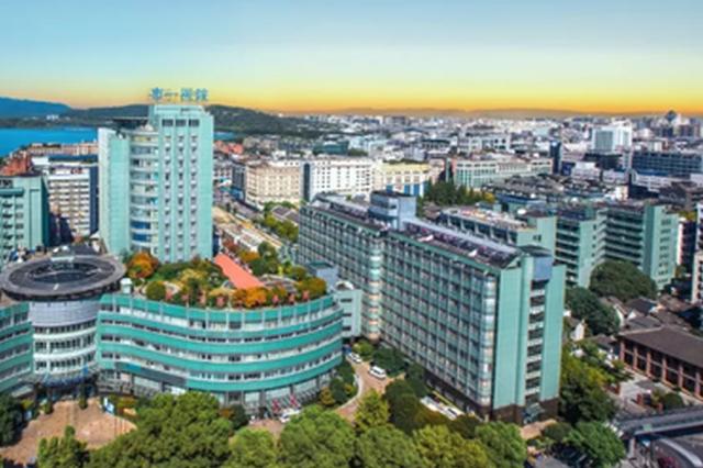 杭州市属医院门诊最新信息 就诊时勿忘戴口罩早预约