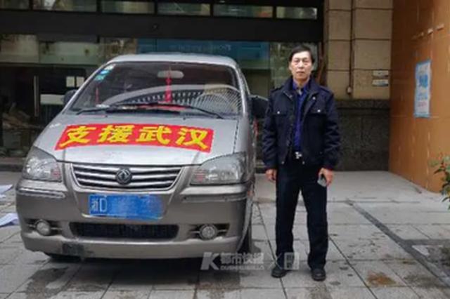 在杭州开特产店的老板只身前往武汉:想尽微薄之力