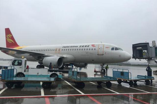 中午11:58 湖北机场复航后恩施飞杭州的首架航班落地