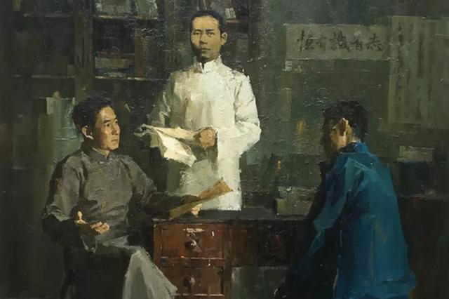浙江美术馆4月1日起恢复开放 参观需提前网上预约