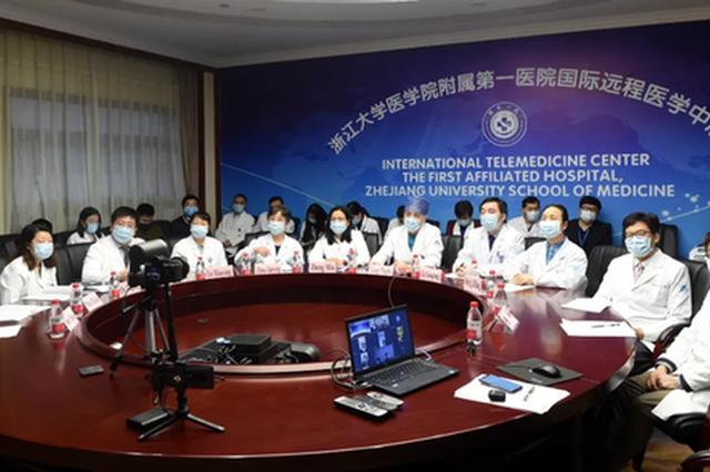 三方连线 浙大一院与中国赴意专家组向意医院分享经验