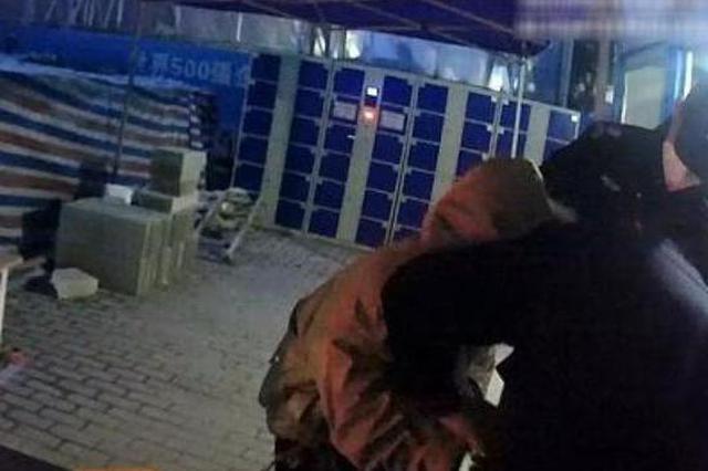 突然听说男友要结婚 女子凌晨打车到杭州1工地求见面