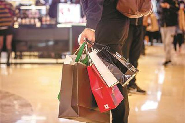 发200万份共16.8亿元消费券 4天带动杭州消费超6亿元